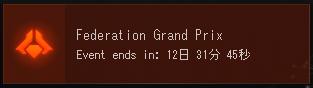 FGP01.PNG