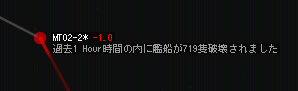 MTO2-2oct11.png