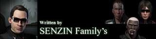 senzin_family_title.png